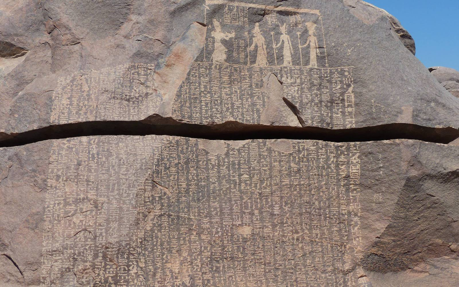 Imhotep: A Sage between Fiction and Reality